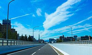 高速道路・自動車専用道路